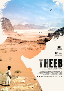 Theeb by Jerry Lane