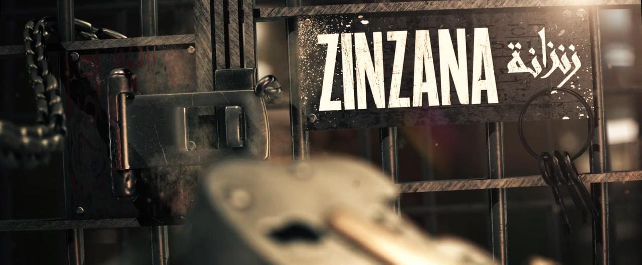 Zinzana by Jerry Lane