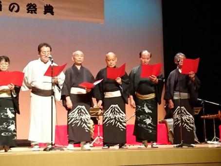 日本民謡民俗芸能協会・22回大会