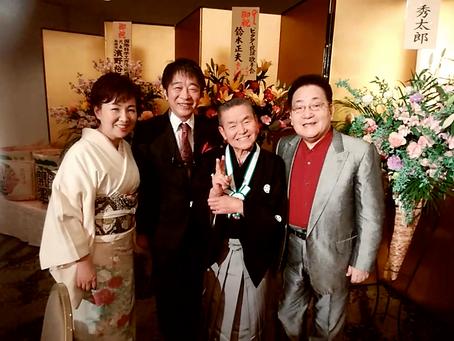 鈴木正夫さんの名人位受賞と60周年の祝賀会