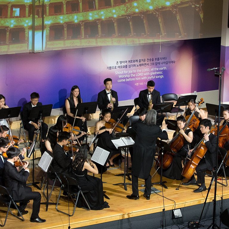 8th Camerata Youth Orchestra & Choir Annual Concert