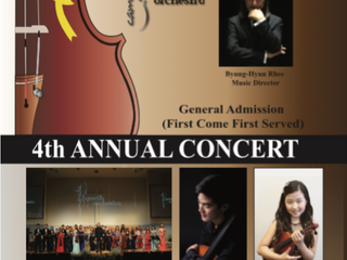 Our 4th Annual Concert