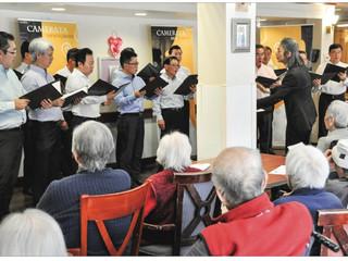 The Korean New York Daily Article -  CMC Outreach Concert