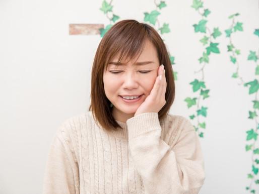 あごが痛い顎関節症