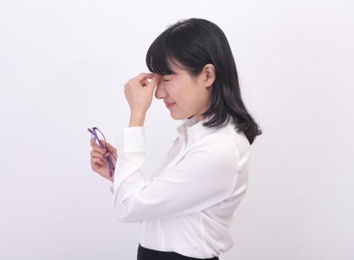 免疫低下と疲労について