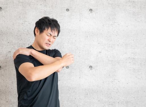 50肩の痛みは人によってずいぶん違う
