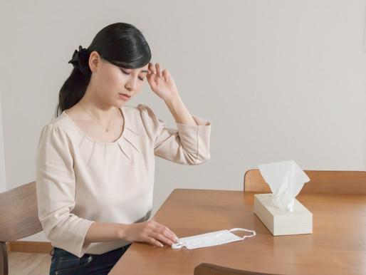 頭痛のセルフケア