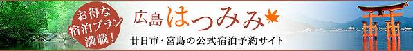 bnr_728_90 (003).jpg