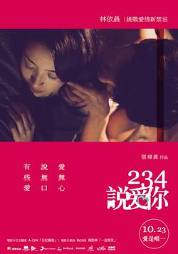 234說愛你/Another Woman