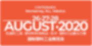 Fechas-Poliplast-2020-Rectangulo-Naranja