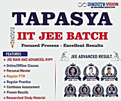 tapasaya_batch.jpg