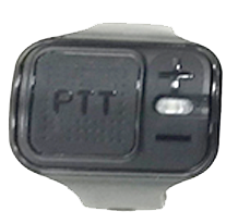 hytera-POA121-bluetooth-ptt-ring.png
