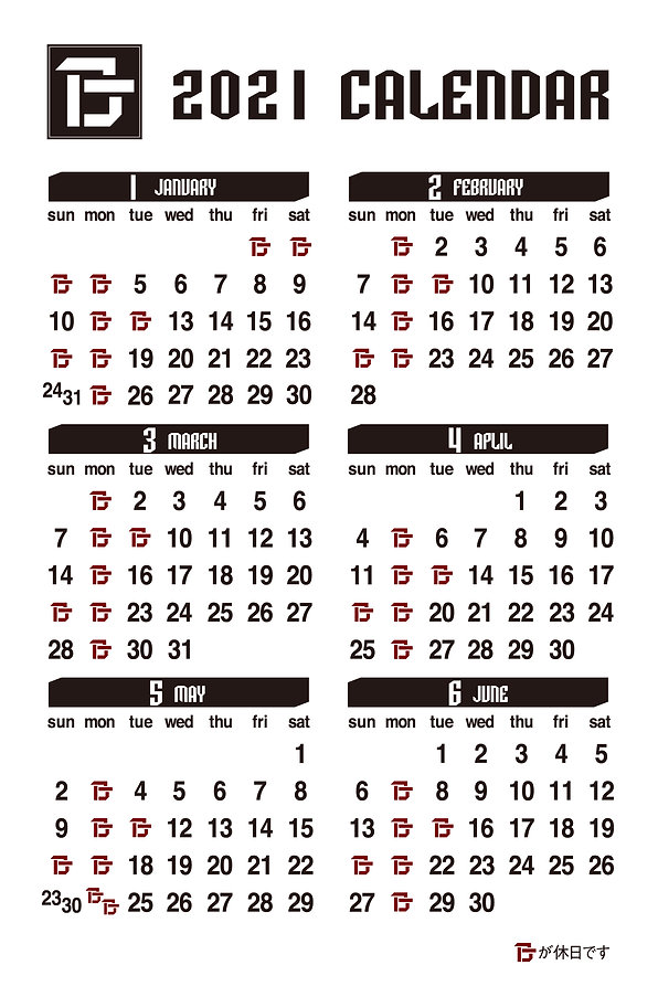 BURG_2021_calendar_1_6.jpg