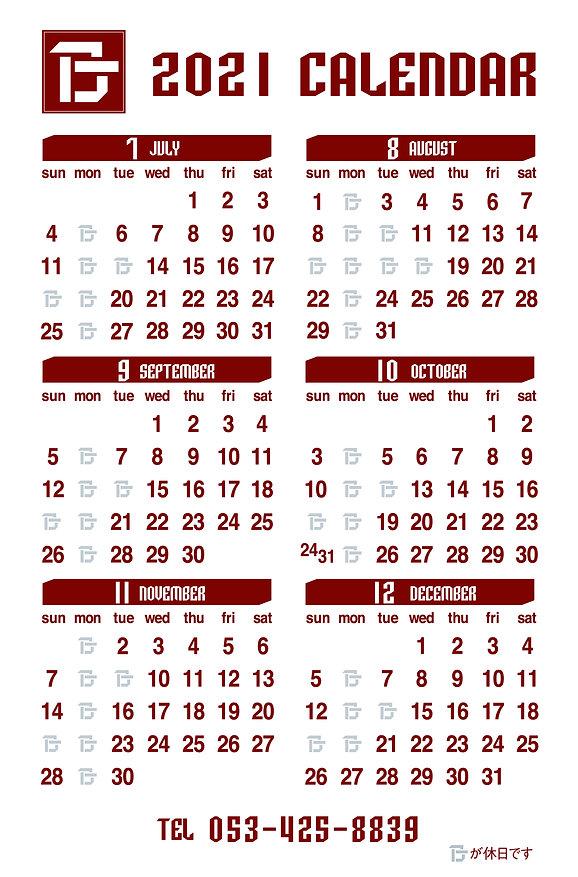 BURG_2021_calendar_7_12_ol.jpg