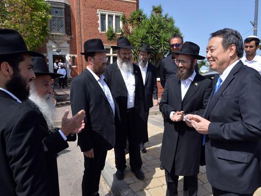 Ambassador of Japan visits Chabad