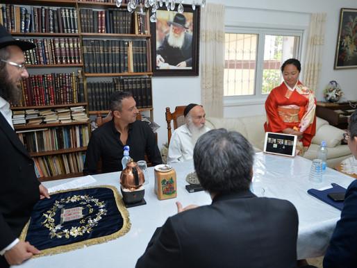 Ambassador of Japan at a Jewish tea ceremony
