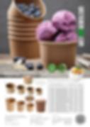 BIO Eisbecher Kraftpapier, braun, weiss, PLA, Deckel, kompstierbar, fsc zertifiziert, GUG, Maintal, Hanau, Frankfurt