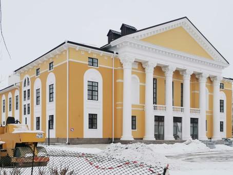 Здание Сибайской филармонии обрело законченный внешний вид