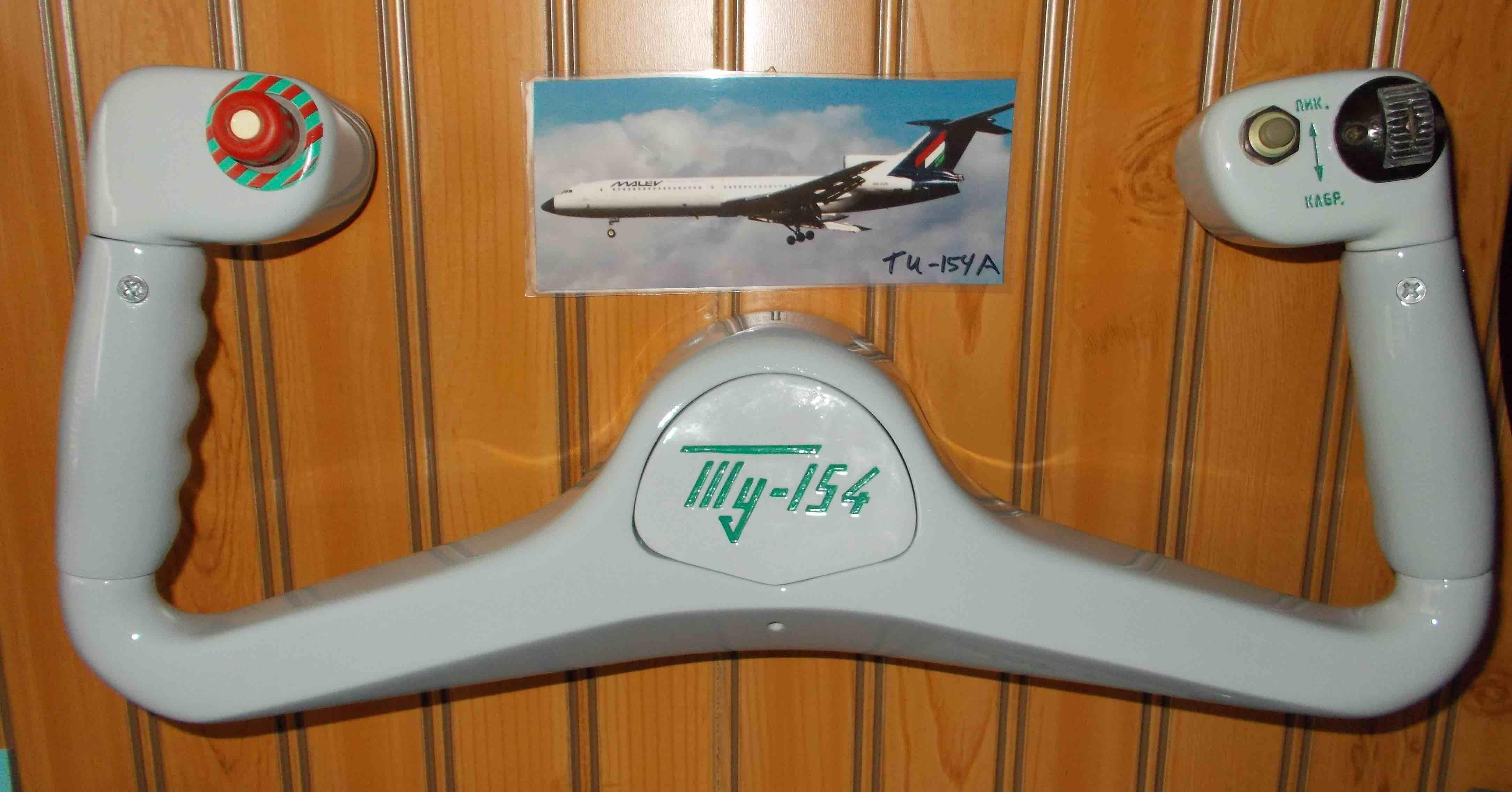 TU-154A