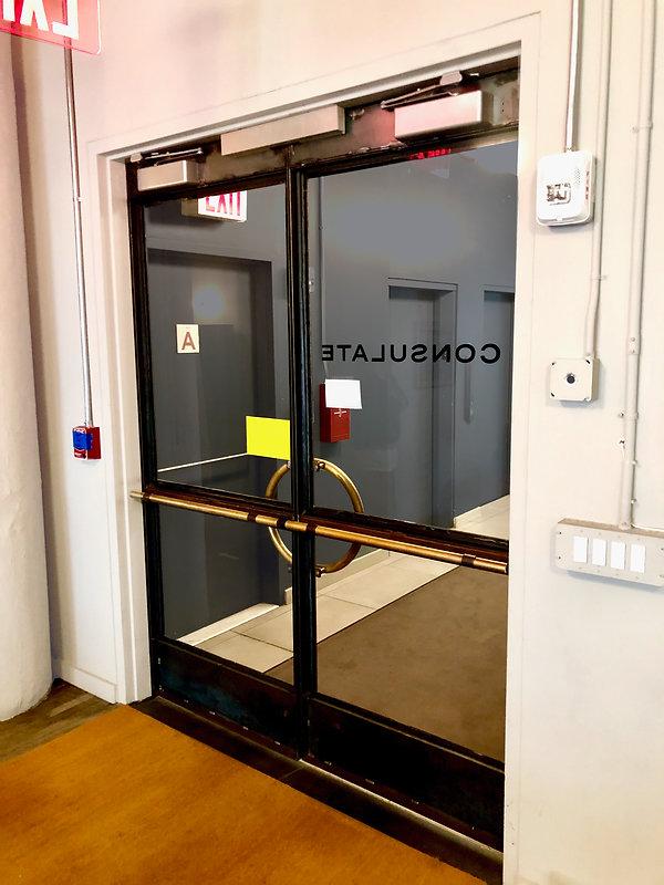 Entrance Door Interior.jpg