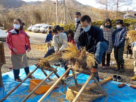 第24期生収穫祭