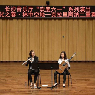 Duo Clariana- China Tour (May 2016)