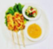 Appetizer: Chicken Satay 11.95.jpg