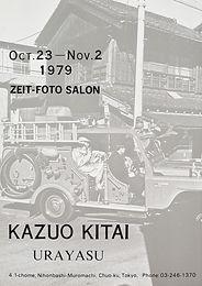 1979/10/23-11/2