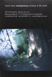 2005/10/6-29
