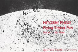 1984/10/6-26