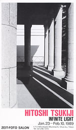 1989/1/23-2/10