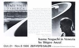 1986/10/21-11/8