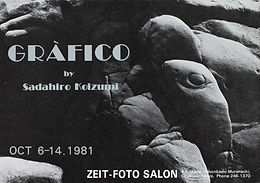 1981/10/6-14