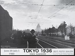 1980/6/20-7/5