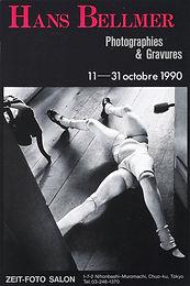 1990/10/11-31