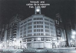 1997/2/7-28