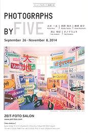 2014/9/26-11/8
