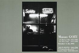 1991/10/4-26