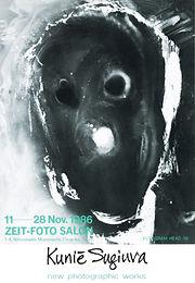 1986/11/11-28