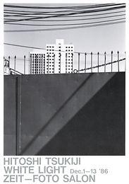 1986/12/1-13