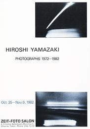 1982/10/25-11/6