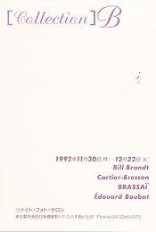 1992/11/30-12/22