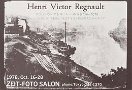 1978/10/16-28