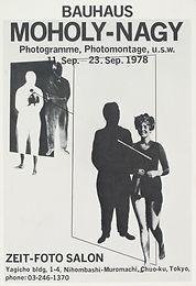 1978/9/11-23