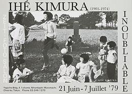 1979/6/21-7/7