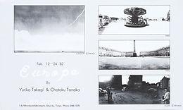 1982/2/12-24