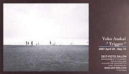 2007/4/20-5/12