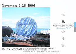 1996/11/5-26