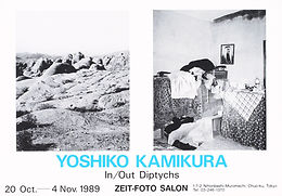 1989/10/20-11/4