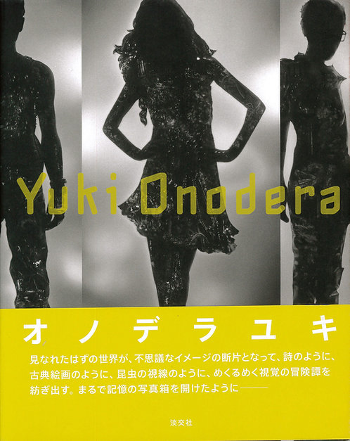 『 Yuki Onodera 』オノデラユキ